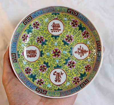 Antique Chinese Famille Rose Porcelain Dish Plate Guangxu Mark & Period 19th C