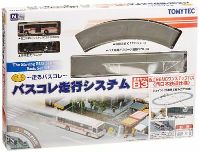 NEW!N Scale 1/150 TOMYTEC The Moving Bus System Basic Set B3