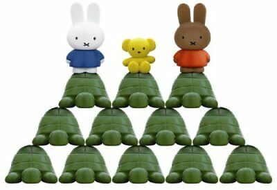 New! Ride to me! Happinet Miffy Green Package from Japan