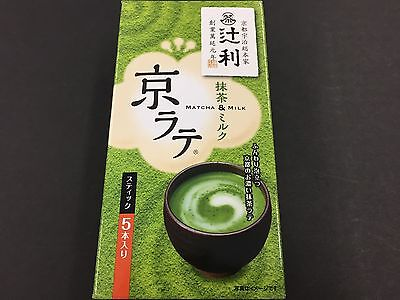 Matcha Milk Green Tea Milk Powder Tsujiri Kyoto Latte 5 Stick MADE IN JAPAN