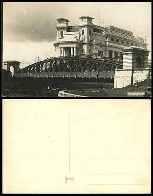 Singapore, Anderson Bridge Fullerton Building River Gate Old Real Photo Postcard