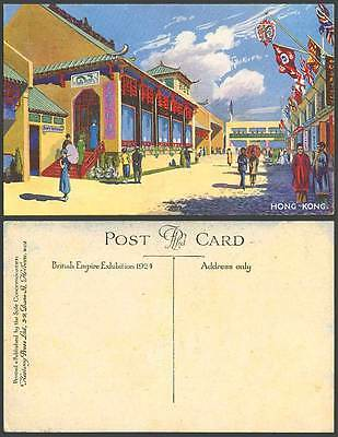 Hong Kong British Empire Exhibition 1924 Old Postcard Street Scene Lantern Flags