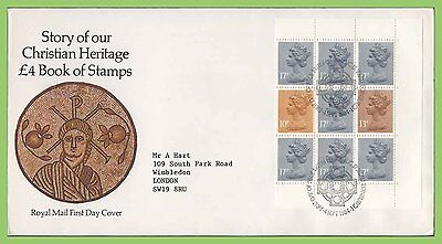 GB 1984 Christian Heritage Booklet Pane on Royal Mail FDC Bureau Cancel