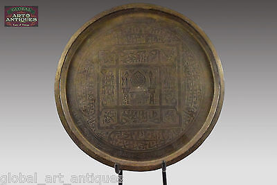 Rare Antique Great Hand Calligraphy Brass Islamic Mughal Religious Plate. G3-35
