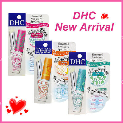 Japan DHC Flavored Moisture Lip Cream 1.5g Japan New F280