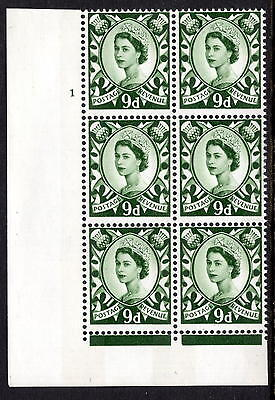 1970 Scotland 9d Green Cylinder 1 No Dot No Watermark XS21 = SG12 Unmounted Mint