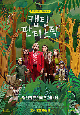 Captain Fantastic CANNES 2016 Korean Mini Movie Posters Movie Flyers (A4 Size)