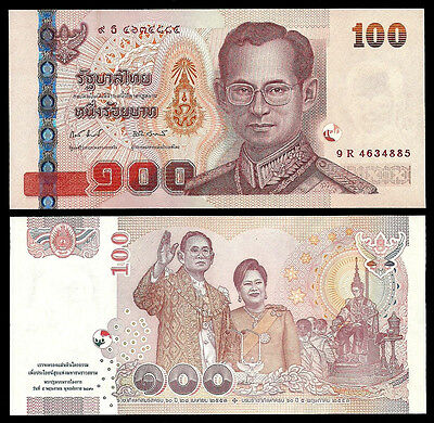 WEDDING P 105 UNC NO folder THAILAND 50 BAHT 2000 COMM