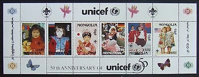 Mongolia 1996 - Unicef, 6 stamps in M/Sh, MNH, MG 216