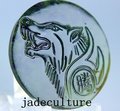 Chinese natural black green jade jadeite pendant necklace hand-carved Wolf