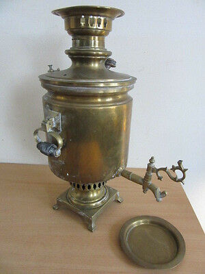 Antique Brass Russian Samovar water Urn signed 19""