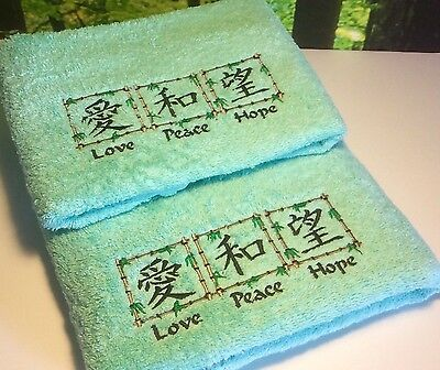 Personalised Towels, Facecloths, Hand and Bath Towels, Beautiful Bamboo Design