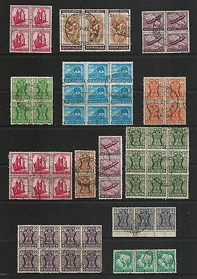 INDIA - mixed collection, joined blocks strips pairs No.2