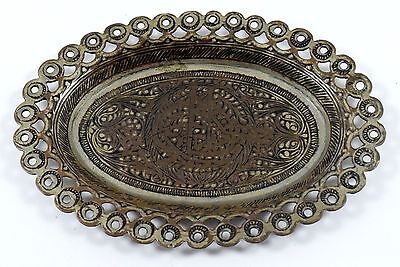 Rare Antique Islamic Mughal Brass Beautiful Hand Crafted Calligraphy plate.G3-30