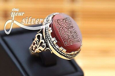 Rare islamic Ring 925 Sterling Silver Authentic Yemeni Aqeeq Real Handmade stone
