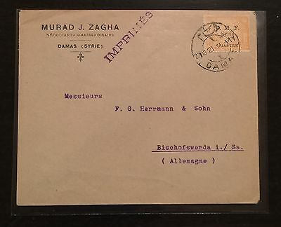 SYRIA 1921 Scarce OMF COVER TO Germany !!!