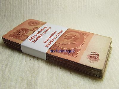 100 pcs BUNDLES of banknotes from USSR 1961 year - 10 rubles with LENIN
