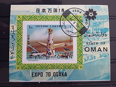Briefmarken Block Welt Mittlerer Osten Oman Motiv Messen Expo Stamps Fair