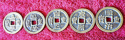 Set of 5 China Qing Dynasty  Emperors Simulation Square Hole Coins,Collectible