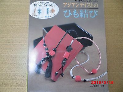 Asian Taste Asian Style Knot Japanese Craft Book