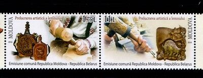 MOLDOVA Wood Carving JOINT ISSUE WITH BELARUS MNH set