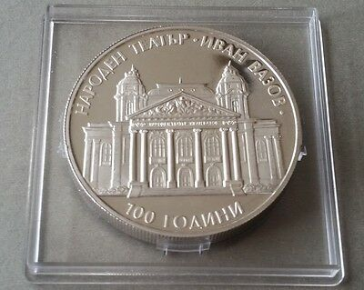 "RARE 2004 ""100 Years Ivan Vazov National Theatre"" 10 levs Silver coin PIEFORT"