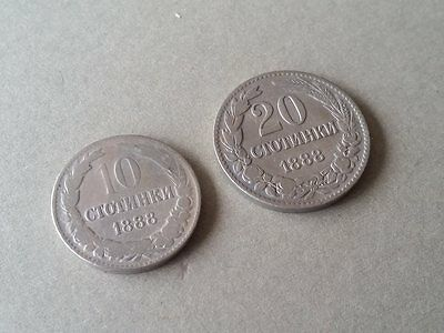 ANTIQUE GENUINE Collectible SET - 2 coins 10 and 20 stotinkas from 1888 BULGARIA