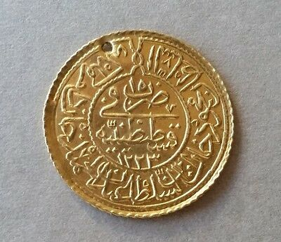 GOLD OTTOMAN Turkey AUTHENTIC COIN 2.37 grams Sultan Mahmud II AH1223- AD1808