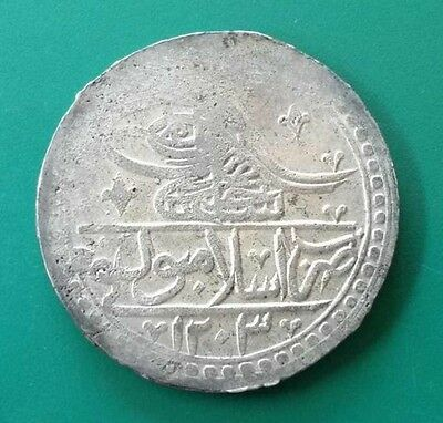 TOP PRICE and COLLECTOR'S CHOICE! Ottoman silver coin 100 Para AH1203- AD1789