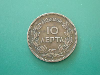 "TOP COLLECTOR'S CHOICE!!! RARE Greece 10 Lepta-1882  ""10 легта- 1882"""