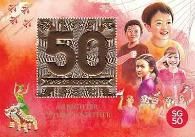 SINGAPORE - 2015 - Miniature Sheet: 50 Years of Independence. Mint NH