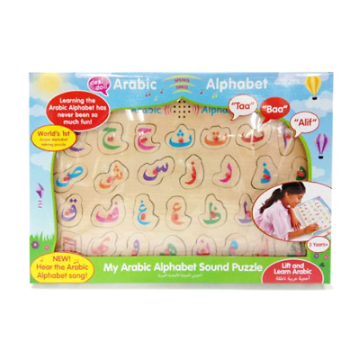 Talking Arabic Alphabet Puzzle: Lift and Learn Arabic Letters (Wooden) Children