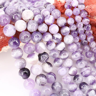 """1 Bunch/15"""" Purple Agate Round Spacer Beads Bracelet Jewelry Craft DIY 5Size"""