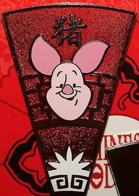 Disney Chinese Zodiac Year of the Pig (Piglet) Mystery Box Pin