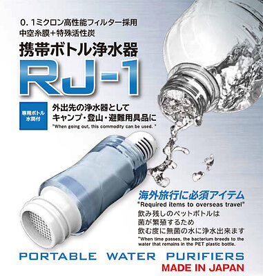 Portable Water Purifiers