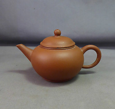Chinese Miniature Yixing Teapot - Seal Mark to base - Simple Design