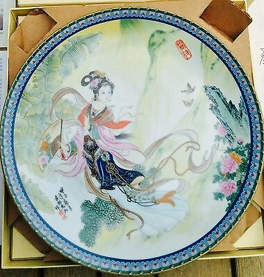Imperial Jingdezhen Porcelain Plates Beauties of the Red Mansion 'PAO-CHAI'