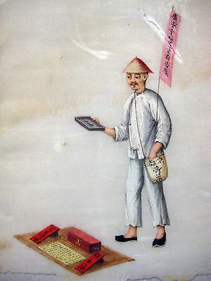 1588 Very Rare Unique Antique Early C1850 Chinese Painting On Rice Pith Paper