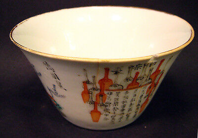 1537 CHINESE QING DYNASTY HAND PAINTED BOWL CIRCA 18c