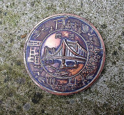 Japanese Great Kanto Earthquake 1923 Medal Tokyo Rebuilding