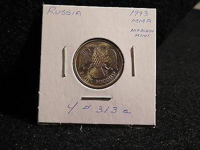 RUSSIA :   1993   10 ROUBLES   COIN   (UNC)   (#3594)  Y # 313a