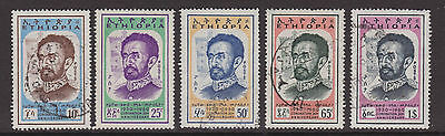 Ethiopia - SG 508/12 - used - 1960 - 30th Anniversary Coronation