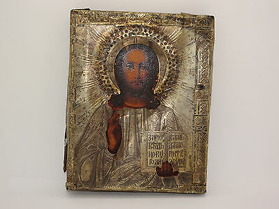 Antique Imperial Russian 84 Silver Icon of Jesus Christ