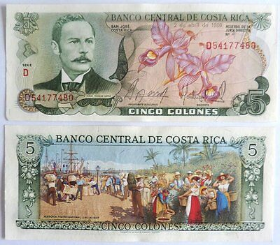 billet de 5 colones du Costa Rica