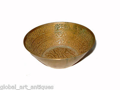 Antique Beautiful Holy Islamic Calligraphy Brass Bowl Collectible. G3-2