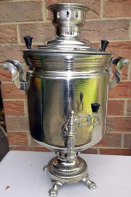 Beautiful Vintage Charcoal Samovar - Russian
