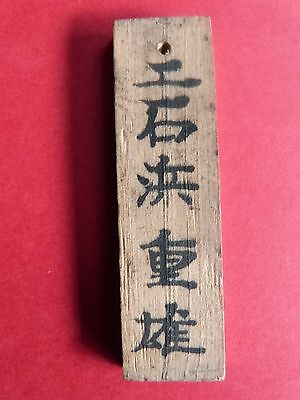 Ww2 Japanese Officers Property Id Tag