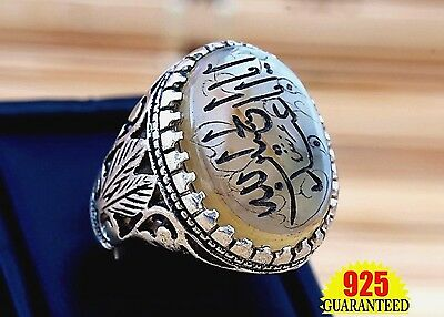 shia islamic Ring 925 Sterling Silver real Yemeni Aqeeq  hand engraved 2