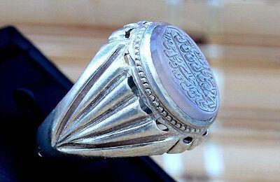 islamic Ring 925 Sterling Silver real Yemeni Aqeeq  hand engraved quran allah