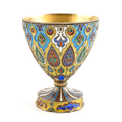 Antique European (Austrian?) Gilded Silver and Enamel Zarf for Turkish Market